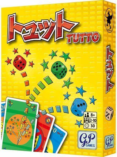 ジーピー 新品 ボードゲーム トュット 日本語版 (Totto)