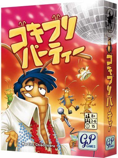 ジーピー 新品 ボードゲーム ゴキブリパーティー 日本語版 (Party Bugs)