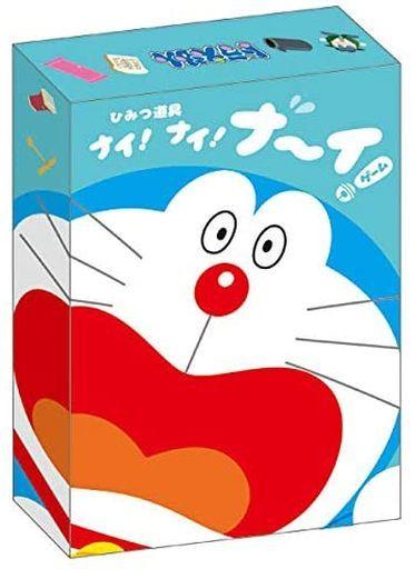 エンスカイ 新品 ボードゲーム ひみつ道具 ナイ!ナイ!ナイ!ゲーム 「ドラえもん」