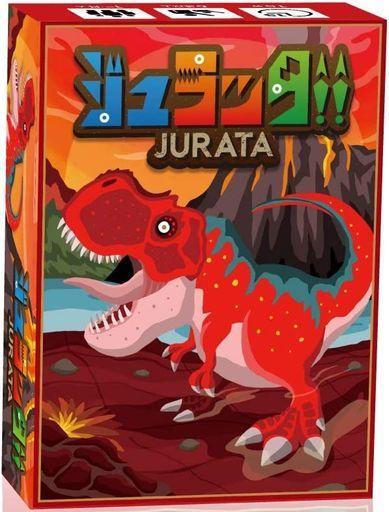 妄想ゲームズ☆ 新品 ボードゲーム ジュラッタ!!