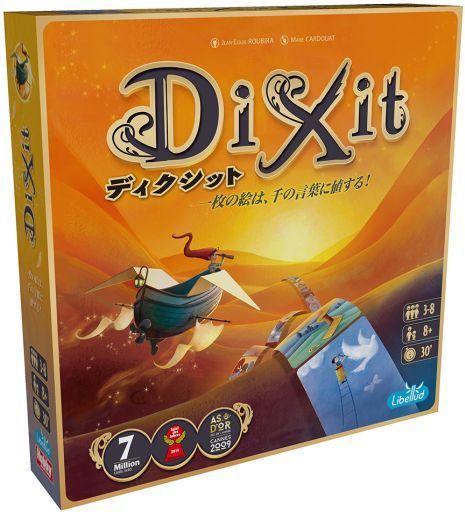 ホビージャパン 新品 ボードゲーム ディクシット 2021年新版 日本語版 (Dixit)