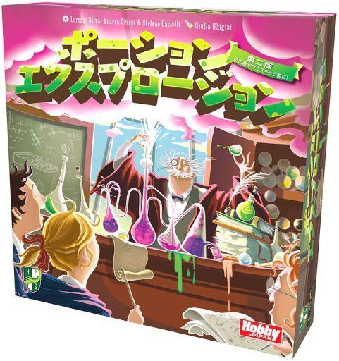 ホビージャパン 予約 ボードゲーム ポーション・エクスプロージョン:第二版 日本語版 (Potion Explosion:Second edition)