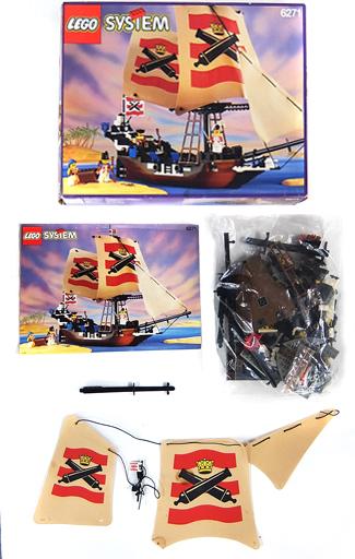 【中古】おもちゃ [開封済み] LEGO Imperial Flagship -シーライオン号(ウッドハウス提督の船)- 「レゴ システム」 6271
