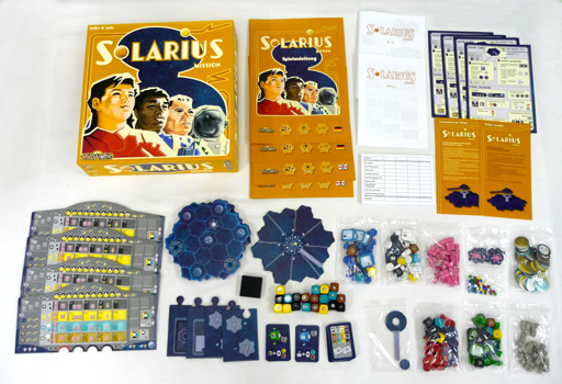 【中古】ボードゲーム [破損品] ソラリウス・ミッション (Solarius Mission)