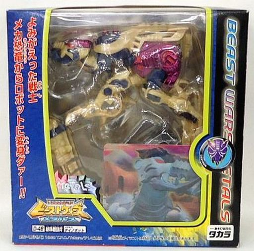 【中古】おもちゃ [破損品/説明書欠品] D-48 メタルスダイノボット 「トランスフォーマー ビーストウォーズ メタルス」