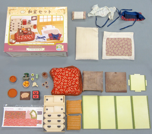 【中古】おもちゃ [破損品] 和室セット 「シルバニアファミリー」 20周年特別商品