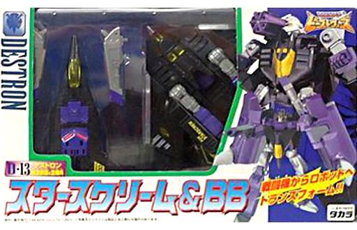 【中古】おもちゃ [破損品] D-13 スタースクリーム&BB 「トランスフォーマー ビーストウォーズ」