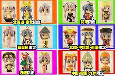 Lucky Star Nendoroid Plus Cosplay Charm All Seed Set 1st (18 Total Area Complete Box Included)