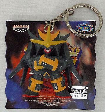 【中古】キーホルダー・マスコット(キャラクター) スーパーロボット大戦 キーホルダー 熱血コレクション4 ガンバスター