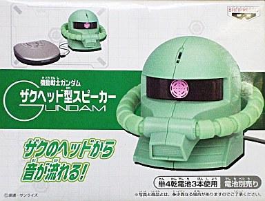 【中古】スピーカー(キャラクター) 機動戦士ガンダム ザクヘッド型スピーカー
