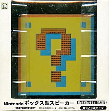 【中古】スピーカー(キャラクター) スーパーマリオブラザーズ Nintendoボックス型スピーカー ハテナブロック&スーパースター
