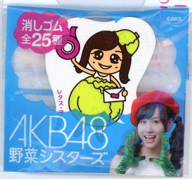 【中古】文房具その他(女性アイドル) 河西智美(レタス) AKB48 野菜シスターズ 消しゴム 「カゴメ 野菜生活キャンペーン」