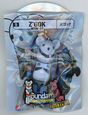 【中古】ストラップ(キャラクター) MSM-07 ズゴック ストラップ 「機動戦士ガンダム PEPSI NEX Gundam BE@RBRICK-ベアブリック-」