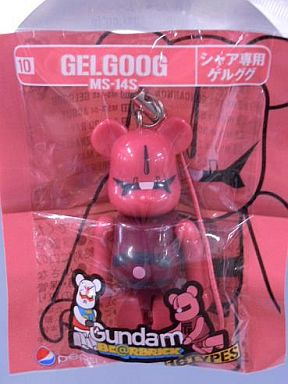 【中古】ストラップ(キャラクター) MS-14S シャア専用ゲルググ ストラップ 「機動戦士ガンダム PEPSI NEX Gundam BE@RBRICK-ベアブリック-」