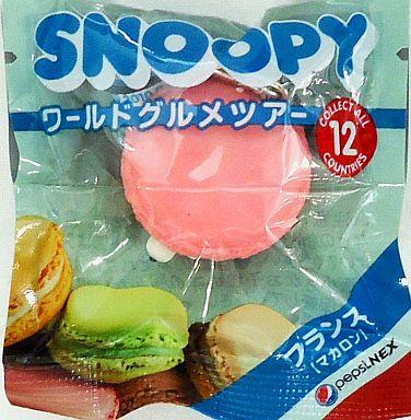 【中古】ストラップ(キャラクター) pepsi NEX×SNOOPY ワールドグルメツアー ストラップ マカロン(フランス)