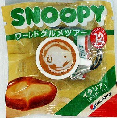 【中古】ストラップ(キャラクター) pepsi NEX×SNOOPY ワールドグルメツアー ストラップ カプチーノ(イタリア)