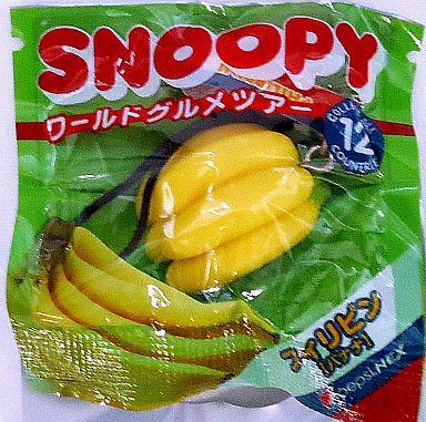 【中古】ストラップ(キャラクター) pepsi NEX×SNOOPY ワールドグルメツアー ストラップ バナナ(フィリピン)