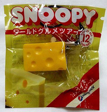 【中古】ストラップ(キャラクター) pepsi NEX×SNOOPY ワールドグルメツアー ストラップ エメンタールチーズ(スイス)