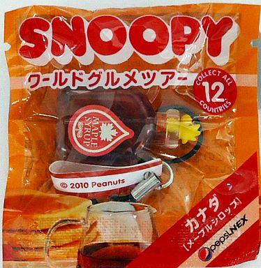 【中古】ストラップ(キャラクター) pepsi NEX×SNOOPY ワールドグルメツアー ストラップ メープルシロップ(カナダ)