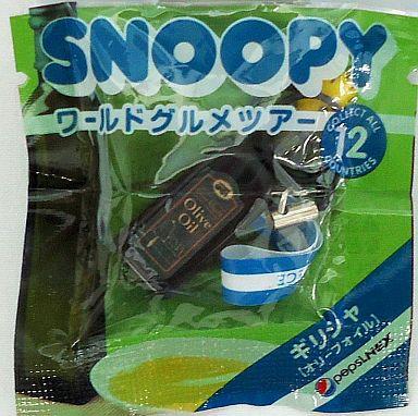 【中古】ストラップ(キャラクター) pepsi NEX×SNOOPY ワールドグルメツアー ストラップ オリーブオイル(ギリシャ)