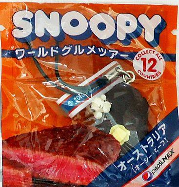 【中古】ストラップ(キャラクター) pepsi NEX×SNOOPY ワールドグルメツアー ストラップ オージー・ビーフ(オーストラリア)