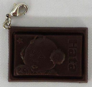 銀魂 銀さんの板チョコ占い ハタ皇子