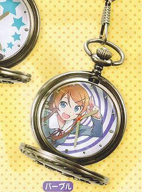 【中古】腕時計・懐中時計(キャラクター) 高坂桐乃(パープル) 懐中時計 「俺の妹がこんなに可愛いわけがない」
