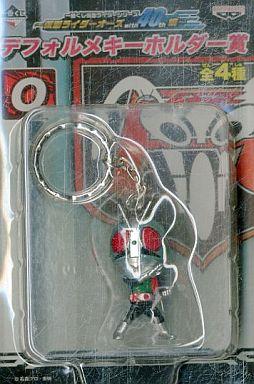 【中古】キーホルダー・マスコット(キャラクター) デフォルメキーホルダー賞O 仮面ライダー新1号 一番くじ仮面ライダーシリーズ-仮面ライダーオーズwith40th編-