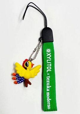 火の鳥「火の鳥」XYLITOL×tezuka moderno オリジナルフィギュア付携帯ストラップ