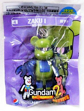 【中古】ストラップ(キャラクター) MS-05 旧ザク ストラップ 「機動戦士ガンダム PEPSI NEX Gundam BE@RBRICK ベアブリック Vol.2」