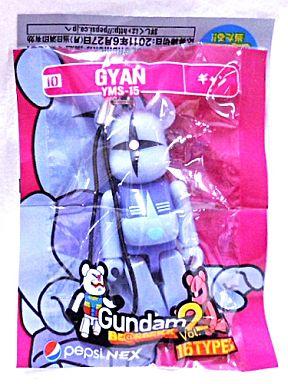 【中古】ストラップ(キャラクター) YMS-15 ギャン ストラップ 「機動戦士ガンダム PEPSI NEX Gundam BE@RBRICK ベアブリック Vol.2」