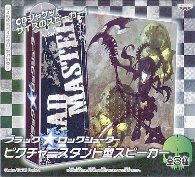 【中古】スピーカー(キャラクター) デッドマスター ピクチャースタンド型スピーカー 「ブラック★ロックシューター」