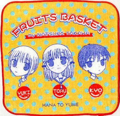 【中古】タオル・手ぬぐい(キャラクター) フルーツバスケット ミニタオル 花とゆめ 2002年18号付録