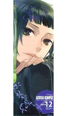 【中古】ポスター(アニメ) 木ノ瀬梓 「Starry☆Sky クリアポスター」