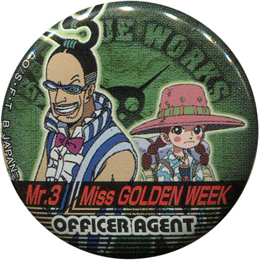 18.Mr.3&ミス・ゴールデンウィーク「ワンピース」ティンバッヂ
