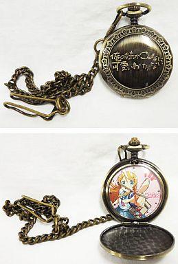 【中古】腕時計・懐中時計(キャラクター) 高坂桐乃 懐中時計 Vol.2 「俺の妹がこんなに可愛いわけがない」