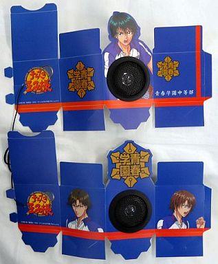 【中古】スピーカー(キャラクター) 青学 組立式ポータブルスピーカー 「テニスの王子様」 アニクジS A賞