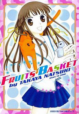 【中古】マウスパッド(キャラクター) 本田透 マウスパッド 「フルーツバスケット」 2003花とゆめ19号ふろく