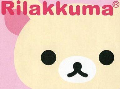 【中古】生活雑貨(キャラクター) コリラックマ レジャーシート ビバ!リラックジ Part22 レジャーシート賞