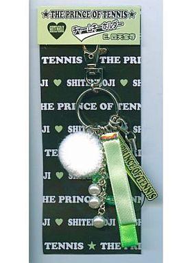 【中古】キーホルダー・マスコット(キャラクター) 四天宝寺 チャームキーホルダー「テニスの王子様」