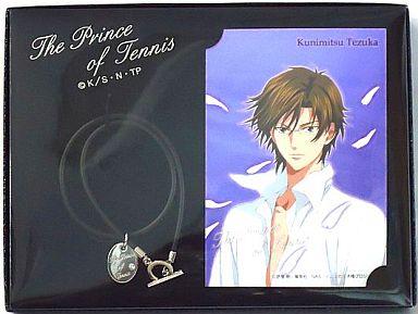 【中古】小物(キャラクター) 手塚国光 バースデーギフト 「テニスの王子様」