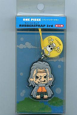 【中古】ストラップ(キャラクター) レイリー ラバーストラップ3rd B 「ワンピース×パンソンワークス」