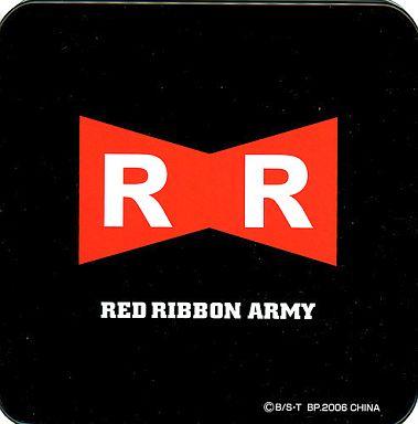 レッドリボン軍の画像 p1_20