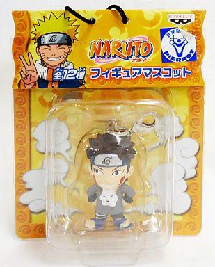 【中古】キーホルダー・マスコット(キャラクター) 犬塚キバ フィギュアマスコット 「NARUTO-ナルト-」