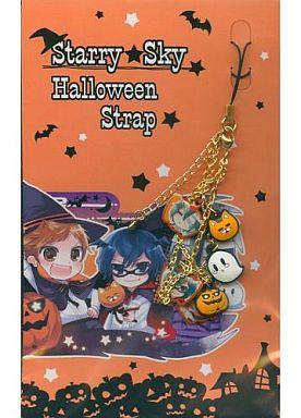 【中古】ストラップ(キャラクター) Starry☆Sky 秋のハロウィンストラップ