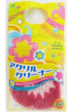 【中古】小物(キャラクター) アクリルクリーナー(スイートピンク) C.C.レモン購入特典