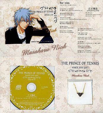 【中古】小物(キャラクター) 仁王雅治 ホワイトデーギフト 「テニスの王子様」