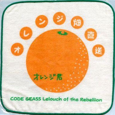 【中古】タオル・手ぬぐい(キャラクター) ミニタオルB(オレンジ君)「コードギアス 反逆のルルーシュ」