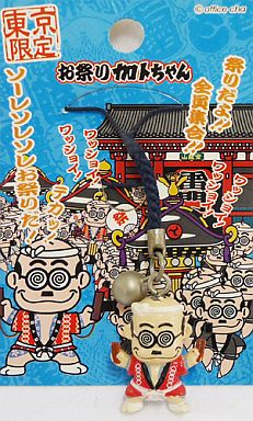 【中古】小物(キャラクター) お祭り加トちゃん(赤) ねつけ 「東京限定 加トちゃん」