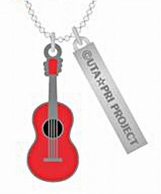 【中古】キーホルダー・マスコット(キャラクター) 1 ギター 「うたの☆プリンスさまっ♪ マジLOVE1000% リトルアクセサリーコレクション」